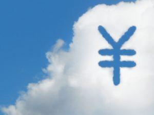 雲に出来た円マーク